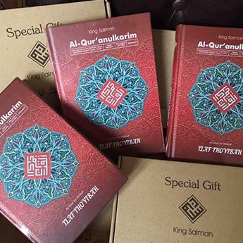 Distribusi-Al-Quran-King-Salman-8-1-1.png